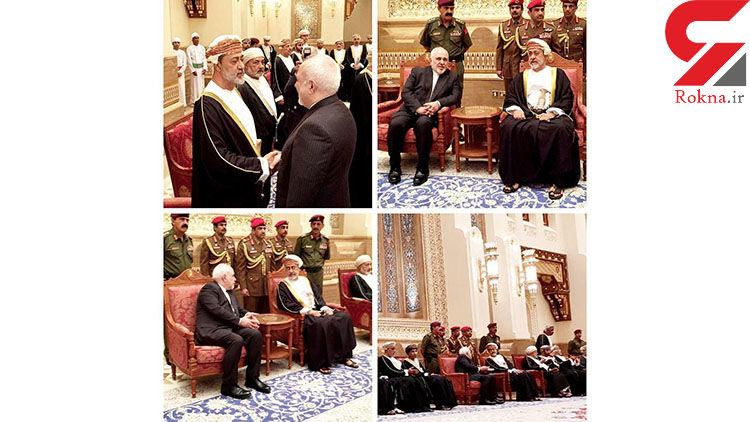 دیدار دکتر ظریف با پادشاه جدید عمان در مسقط