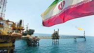وقتی نفت ایران ، آمریکا را نا آرام می کند
