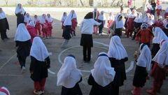 زنگ ورزش مدارس تهران امروز لغو شد