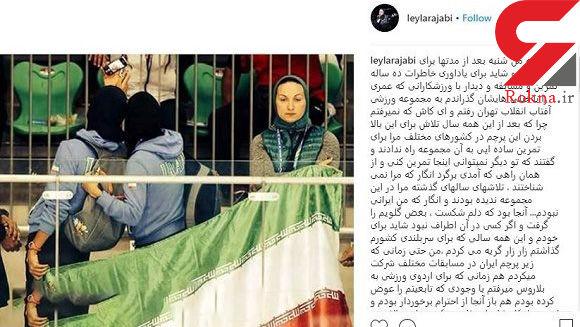 لیلا رجبی: انگار من ایرانی نیستم