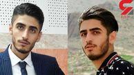 اعدام قاتلان بی رحم صادق برمکی بزودی / دستور اجرای حکم قصاص صادر شد +فیلم جدید