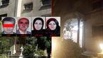 جزییات ناگفته قتل عام خانوادگی استاد دانشگاه در تهران/مرگ 5 تهرانی در یک جنون هولناک + فیلم و عکس