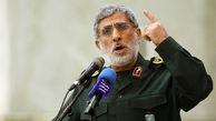 IRGC Quds Force Commander Vows Revenge for Fakhrizadeh Killing