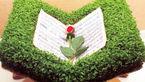 سبزه عید به شکل رحل قرآن +تصاویر
