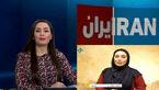 عکس قبل و بعد کشف حجاب خانم مجری معروف / نیلوفر مولایی کیست؟! + فیلم
