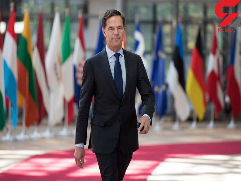 هلند خواهان اتحاد اروپا در مقابل تهدید امریکا شد
