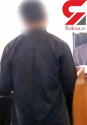 محاکمه جوانی که در نوجوانی یک بار  چاقو کشید + عکس