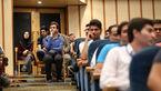 مراسم استقبال از نو دانشجویان دانشگاه امیرکبیر برگزار می شود