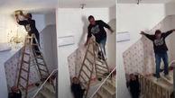 فیلم سقوط مرد جوان از نردبان با لوستر+عکس