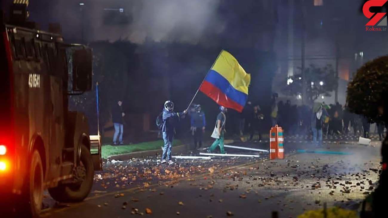 ۸ کشته و ۲۸ زخمی نتیجه چهارمین روز متوالی اعتراضها در کلمبیا