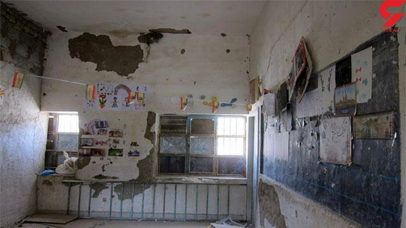 فرصت سوزی آموزش و پرورش برای بهسازی مدارس فرسوده در تعطیلات کرونایی