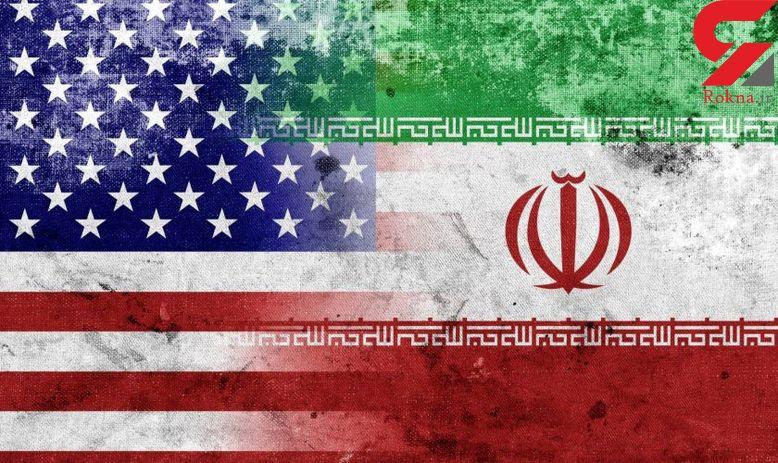نیوزویک: ایران به نیات آمریکا شک دارد