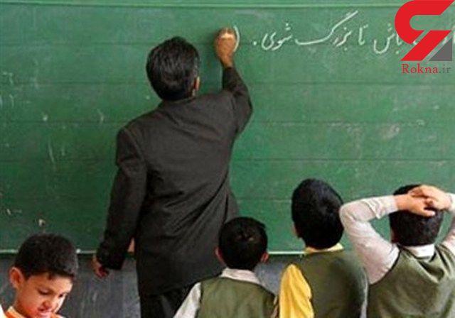 مطالبات باقی مانده فرهنگیان و معلمان