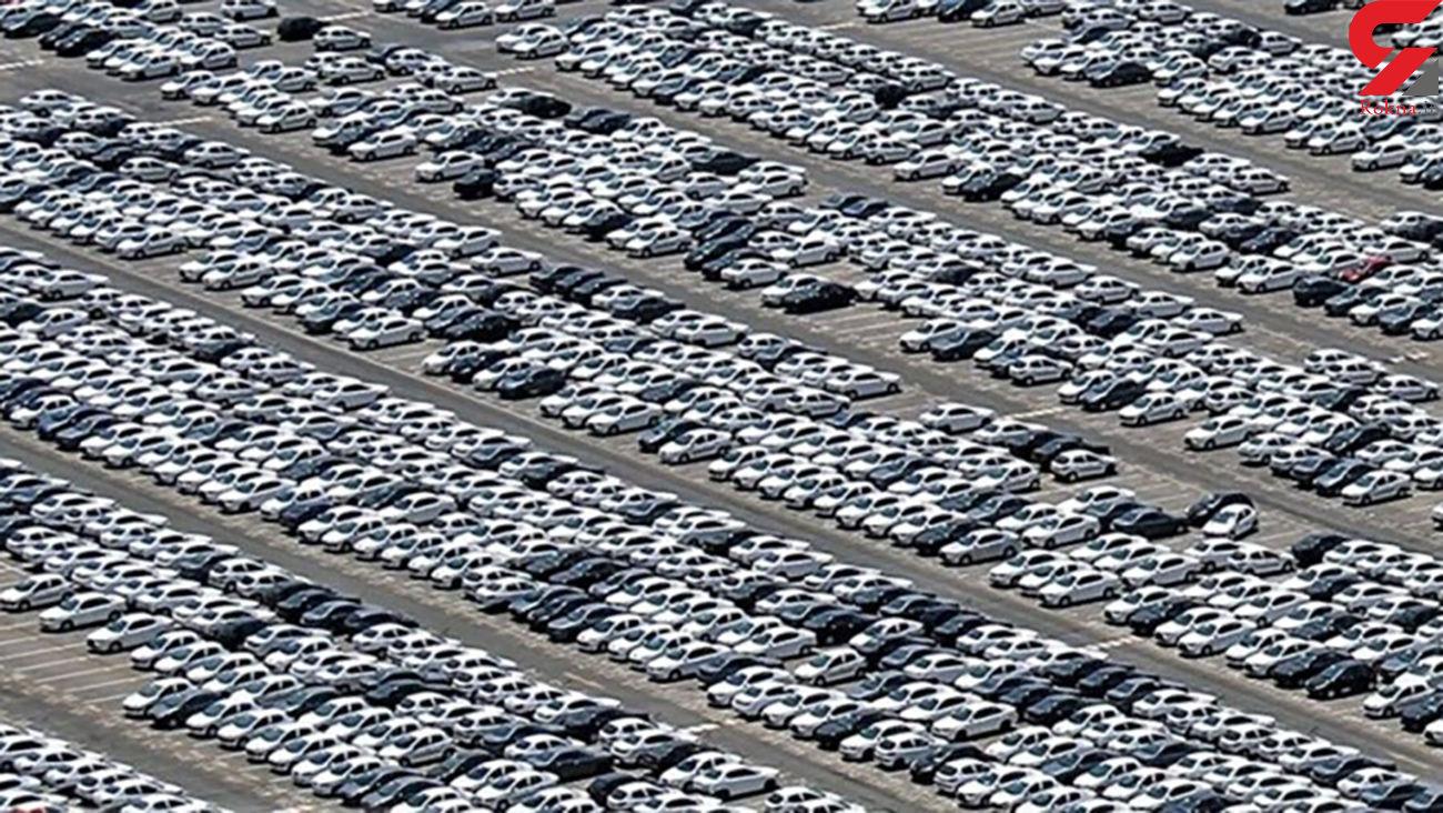 افزایش موجودی خودروها در پارکینگ ها و انبارهای خودروسازان