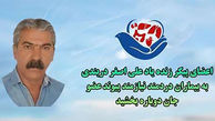 بچه های علی اصغر یتیم شدند / فداکاری مرد سمنانی + عکس