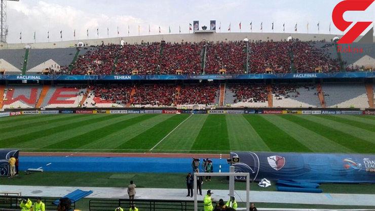 آخرین وضعیت استادیوم آزادی قبل از فینال آسیا+تصاویر