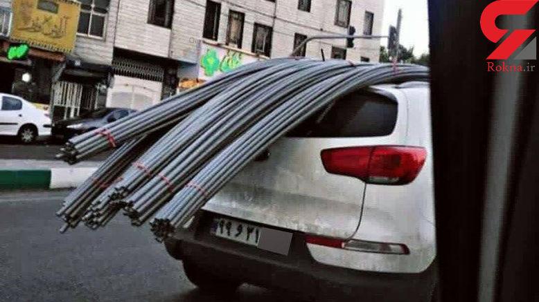 باربری میلگرد با شاسی بلند 300 میلیونی در تهران! + عکس