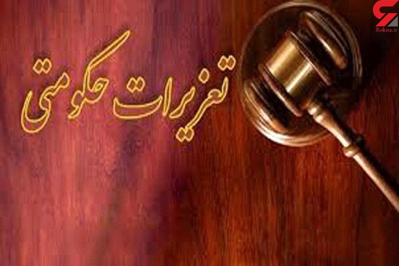 اجرای حکم محکومیت شرکت مخابرات ایران از سوی تعزیرات