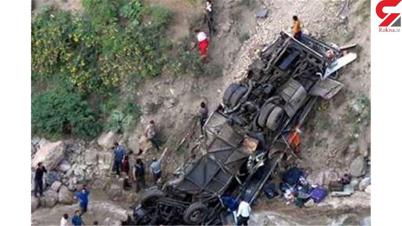 سقوط خاور در دره عباس آباد همدان / 2 تن زخمی شدند