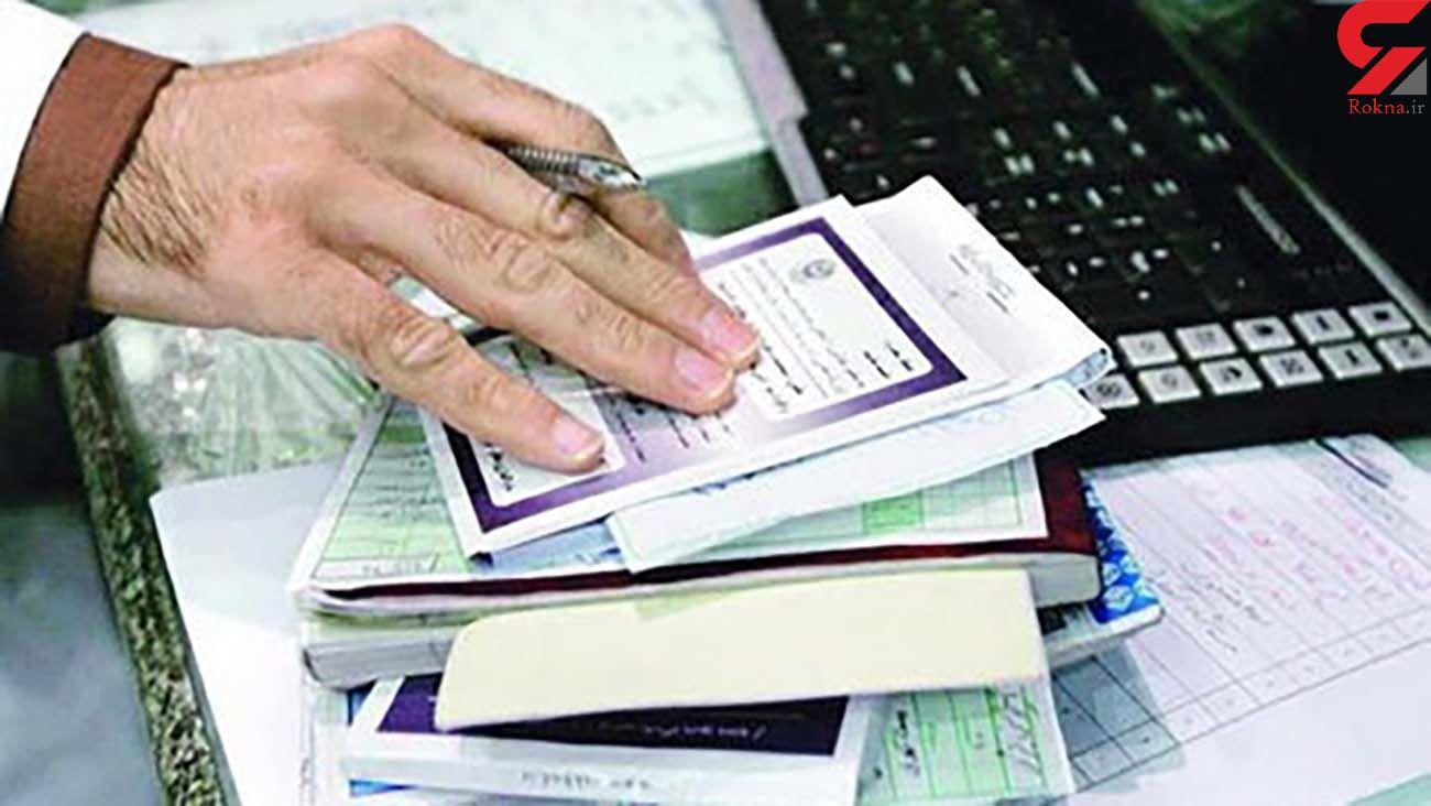 توفیق بیمه سلامت در اجرای نسخهنویسی الکترونیک در مطبها