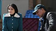 وضعیت حقوقی بازیگران سریال «شهرزاد» چه می شود؟