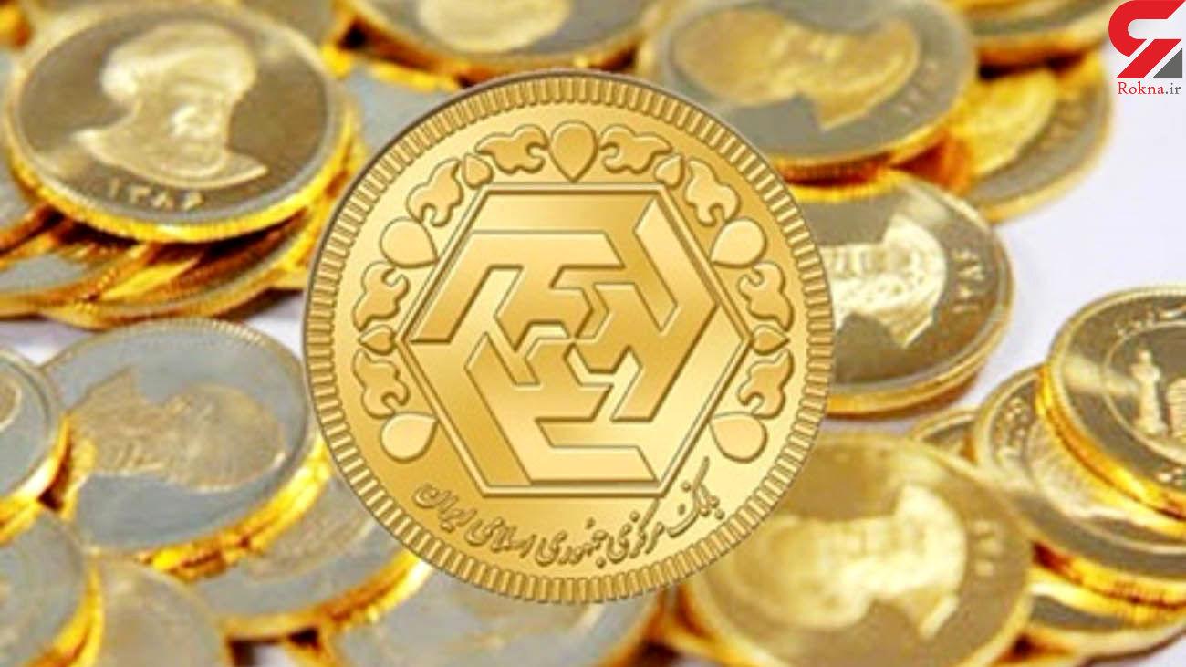 قیمت سکه و قیمت طلا امروز / چهارشنبه 22 تیر ماه + جدول قیمت