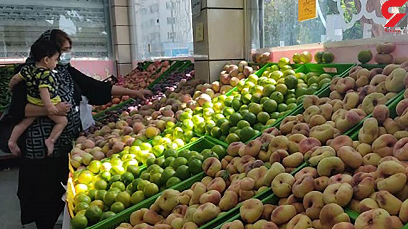 میوه، سبزی و صیفی، سه ضلع تغذیه سالم کودکان