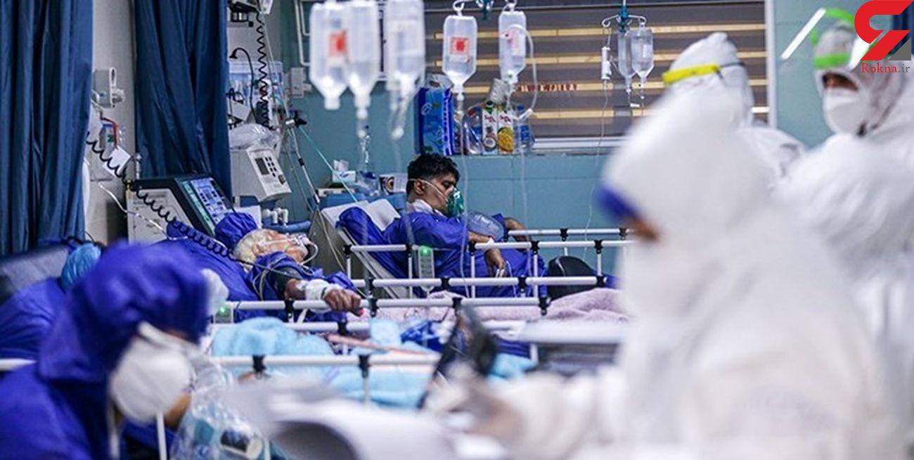 روزگار سیاه کرونایی در کهگیلویه/ظرفیت آخرین بخش اختصاصی بیماران هم تکمیل شد
