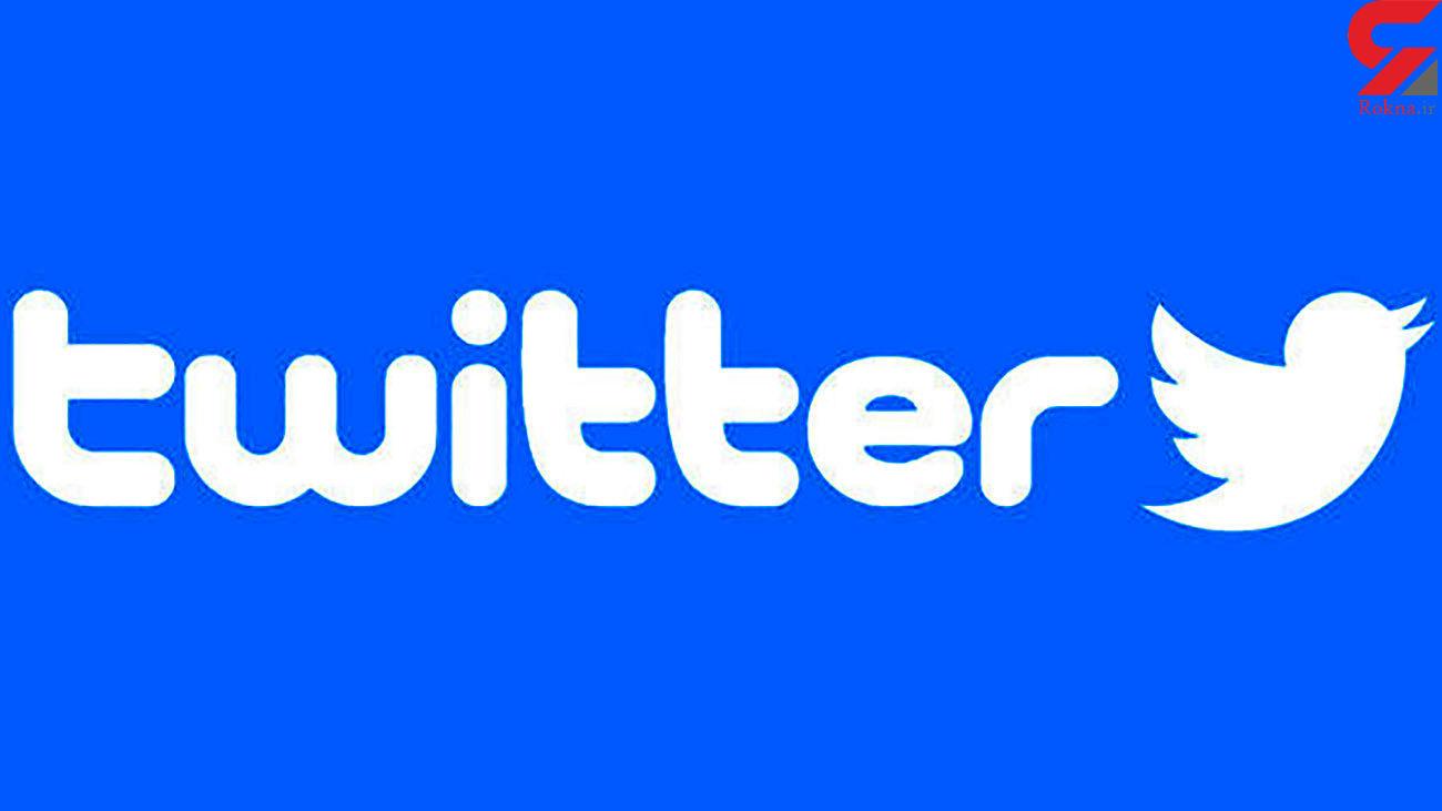 توییتر حساب پایگاه اطلاعرسانی دفتر رهبری را مسدود کرد