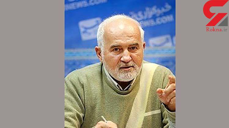 جنجالی شدن پرونده 2 مأمور وزارت اطلاعات در زمین خواری قزوین + جزییات