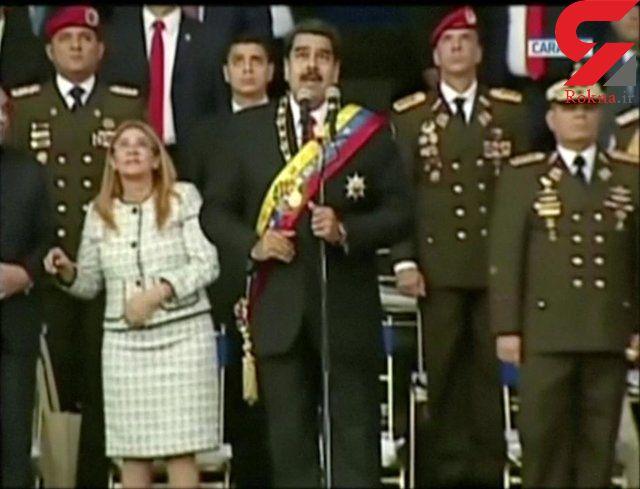 ونزوئلا: رئیسجمهور کلمبیا از عاملان ترور ناکام مادورو محافظت میکند