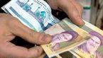 زمان واریز اولین یارانه نقدی 1400 اعلام شد