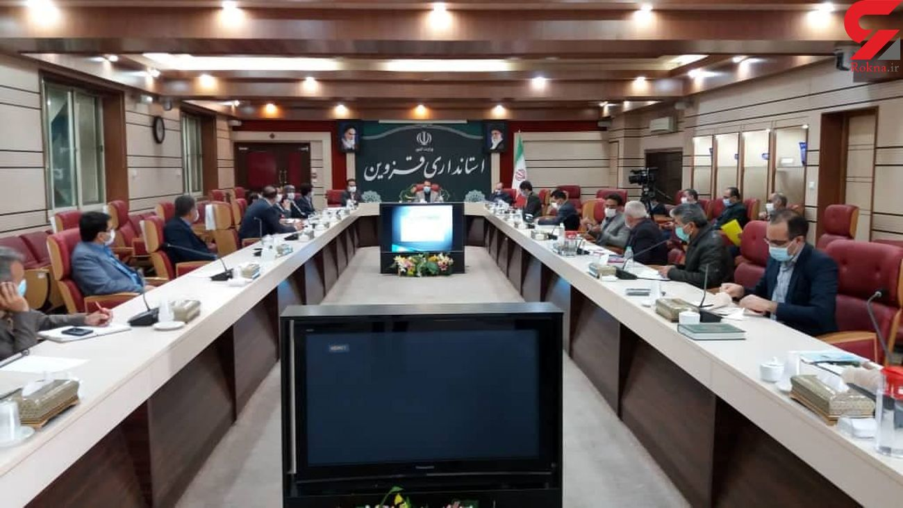 جلسه کارگروه اصلی ستاد تنظیم بازار استان قزوین