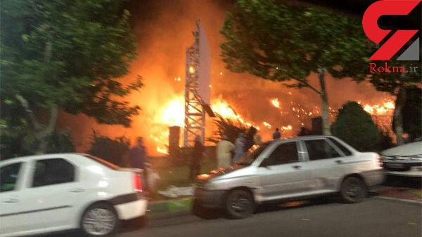 عامل آتش سوزی هولناک در لواسان مشخص شد+ عکس