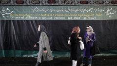 در این هیئت تهران به زنان و مردان مسلمان نذری نمی دهند +عکس