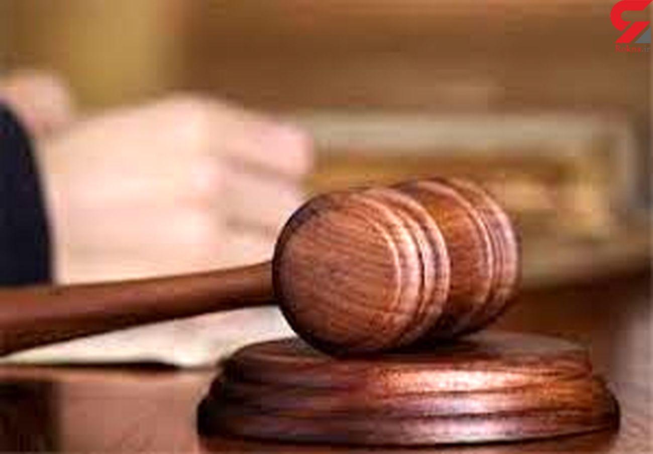 صدور حکم مجازات متصرفان منابع طبیعی در مریوان