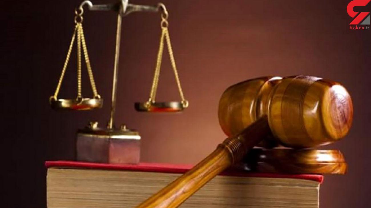 ورود قاطع  دادستان به فحاشی در یک کلیپ