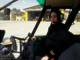 اولین زن خلبان ایرانی به پرواز درآمد+ فیلم و عکس