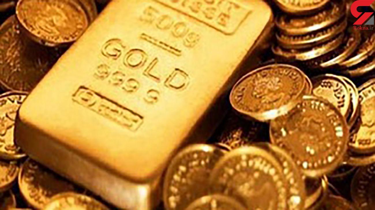 قیمت جهانی طلا امروز جمعه 20 تیر