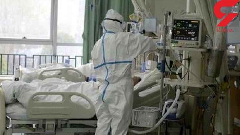 نجات مریم زن قمی از مرگ کرونایی / جلوی چشمم دو پرستار هم ویروسی شدند