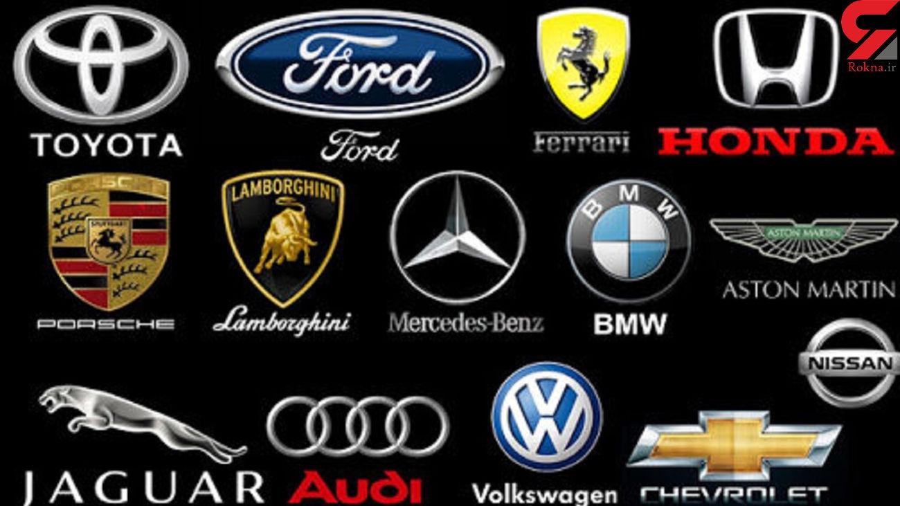 ارزانترین خودروها کدامند؟