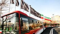 نوروز امسال با اتوبوسهای قرمز دور تهران بگردیم