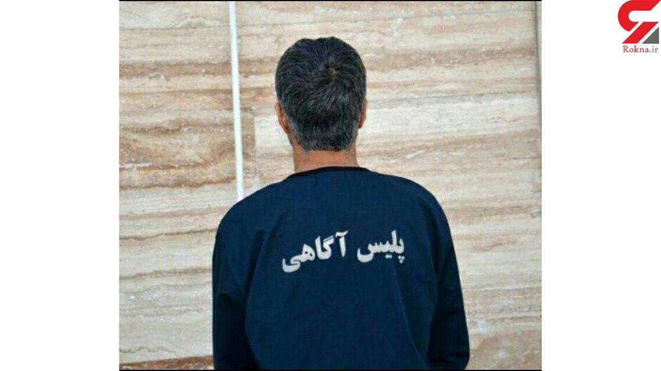 عجیب ترین دفاع قاتل جوان در تهران / مقصر بیمارستان است نه من !
