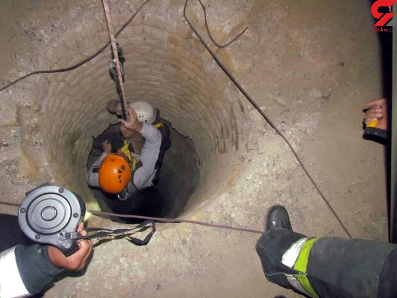 سقوط جوان اصفهانی در چاه 35 متری + عکس ها