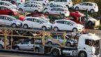 دستورالعمل جدید واردات خودرو فردا ابلاغ میشود