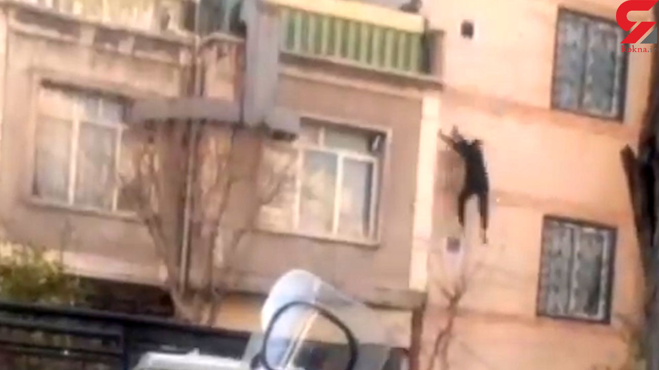 فیلم لحظه مرگ یک دزد با سقوط در جوادیه تهران