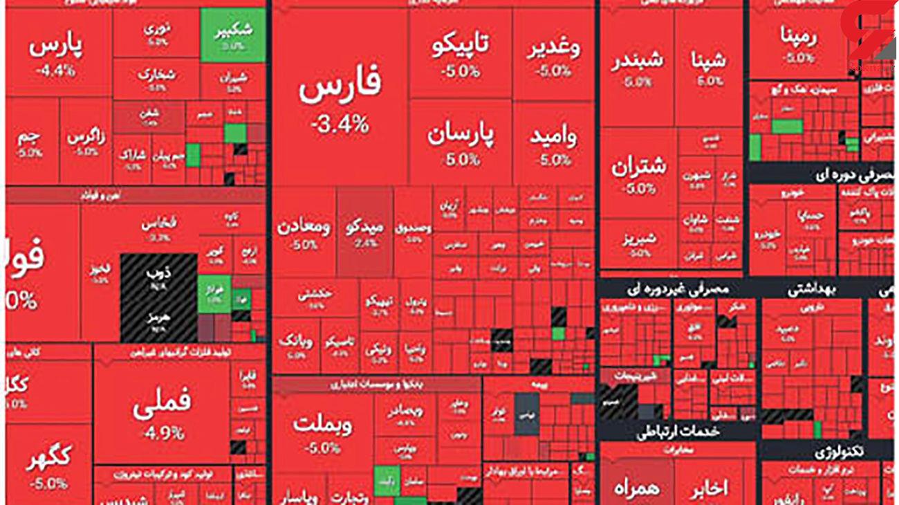 21 رویداد مهم هفته که ایرانی ها آن را در گوگل سرچ کردند / از آزاده نامداری تا قرارداد ایران و چین