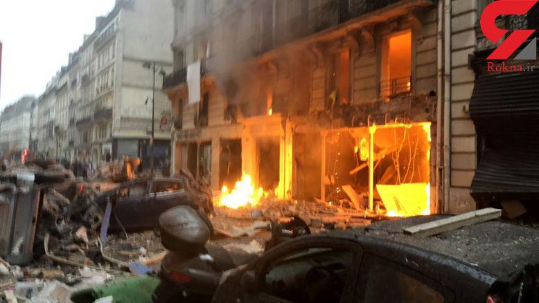 اینجا پاریس است نه منطقه جنگی ! / تصاویر انفجار مرگبار و وحشتناک در پاریس