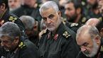 آمریکا: سپاه به فکر حمله در پاسخ به ترور سردار سلیمانى بود