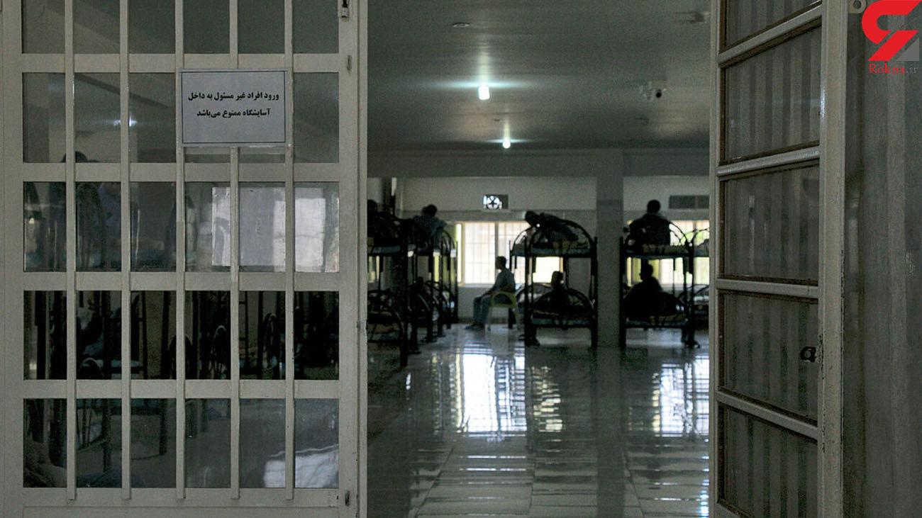 نذری محرم یک زندانی همدانی را به آغوش خانواده بازگرداند
